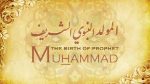 Prophet Muhammad's birthday is also called Maulud Nabi