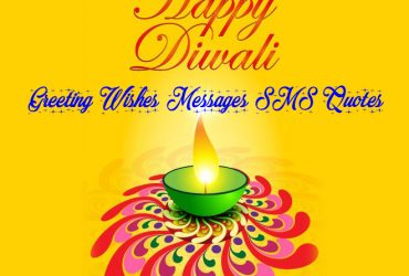 Inspirational greeting card messages motivational quotes images happy diwali greeting card wishes messages quotes sms m4hsunfo