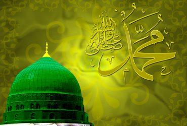 Prophet Muhammed's Birthday